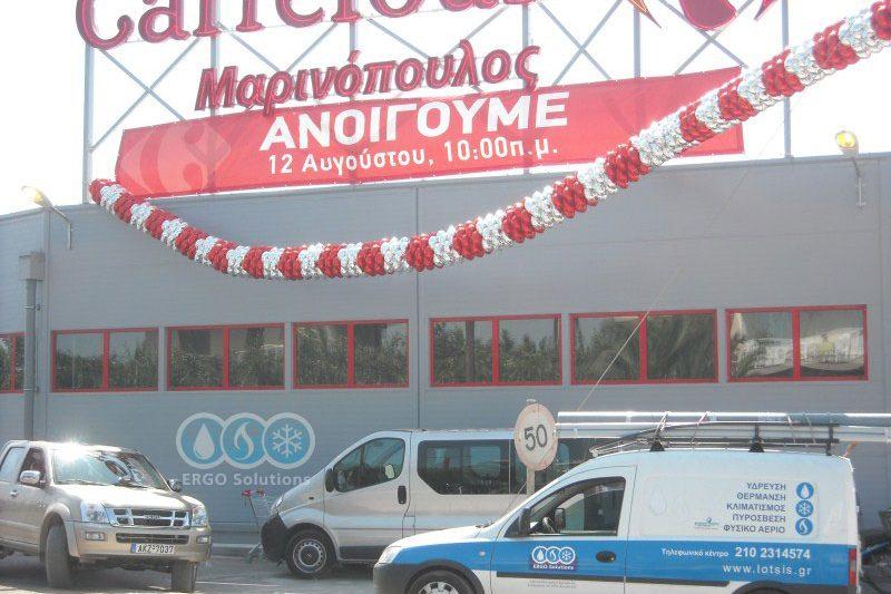 Πυρόσβεση Carrefour – Σκλαβενίτης featured image