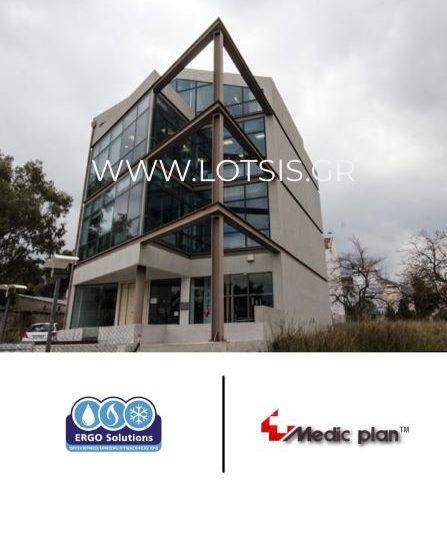 Medic Plan featured image