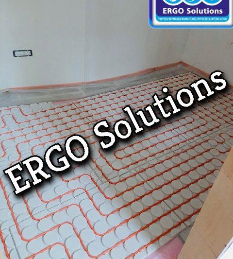Εγκατάσταση ενδοδαπέδιας θέρμανσης ξηράς δόμησης featured image
