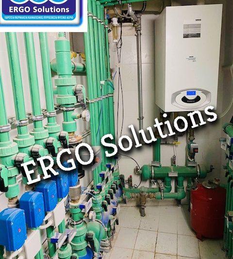 Αντικατάσταση Πετρελαίου με Φυσικό Αέριο και Θέρμανση Πισίνας featured image